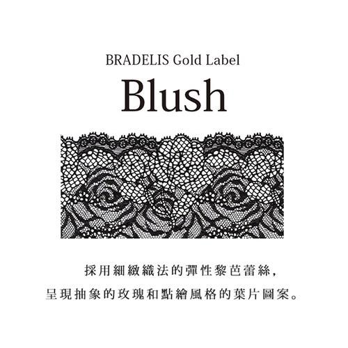 Blush Chemise