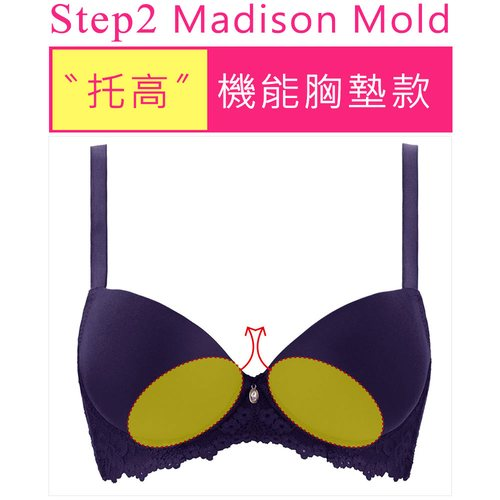 Madison Mold Bra 托高胸墊