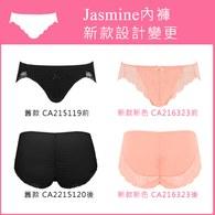 Bradelis Jasmine Panty