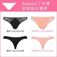 Bradelis Jasmine Thong